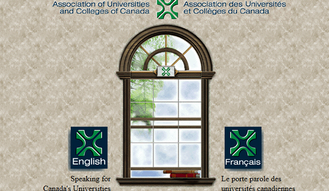 A screenshot of AUCC's (now Universities Canada) website homepage from 1996.