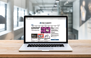 U of T's student newspaper publishes Chinese-language edition